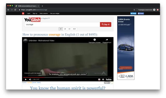 Полезная подборка: 5 сайтов для изучения английских слов