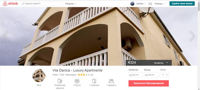 Аренда жилья за границей самостоятельно: 15 лучших сайтов и пошаговая инструкция
