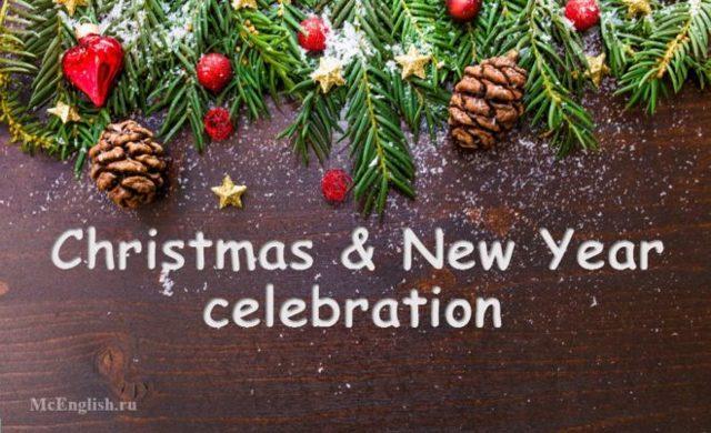 История и традиции Рождества в Великобритании и США