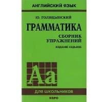 Зачем нужны упражнения на перевод с русского на английский?