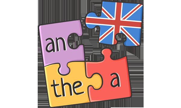 Артикли в английском: неопределенный a/an, определенный the и нулевой