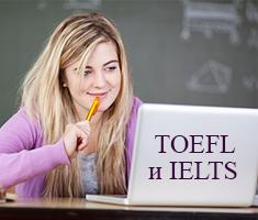 Как научиться писать по-английски грамотно