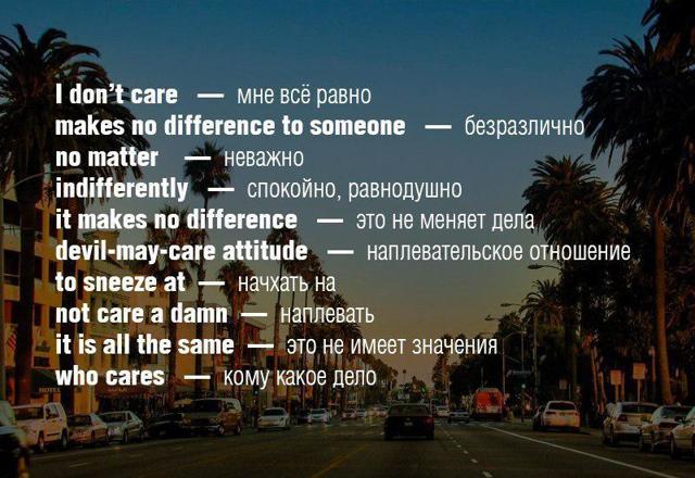 30 разговорных фраз на английском языке с переводом