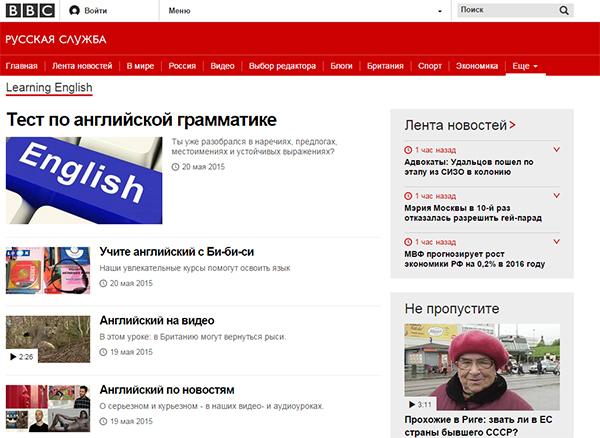 7 лучших сайтов с английскими идиомами: изучаем язык бесплатно