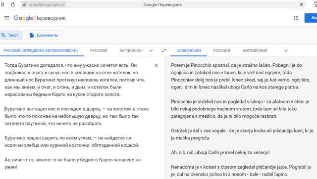 Все, что нужно знать о перефразировании авторских текстов в английском