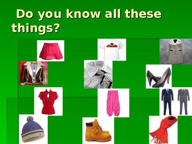 В чем схожесть и разница между глаголами fit, match и suit?