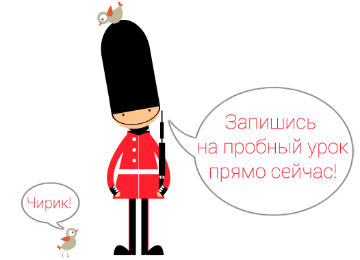 Английский для бортпроводников: простой разговорник