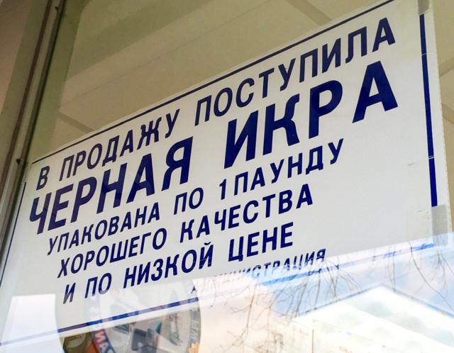 Что такое рунглиш — это русский английский или английский русский?