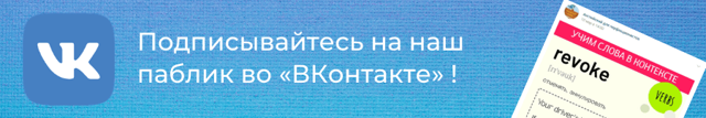 Разница между used to, be used to, get used to и would