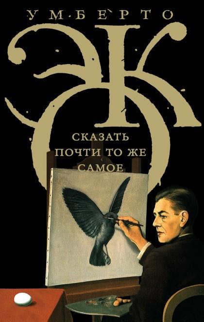 Перевод текста с английского на русский - 7 секретов грамотного перевода