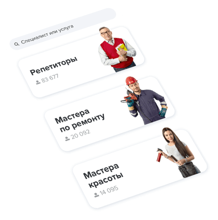 Курсы подготовки к CPE онлайн для взрослых - школа Skyeng.ru