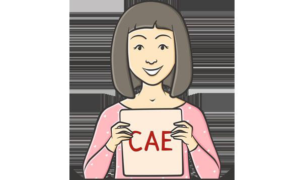 CAE — подготовка к международному экзамену