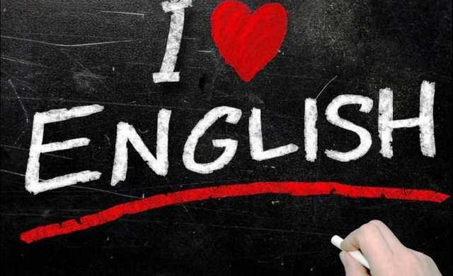 Выучить английский язык, возможно ли это?