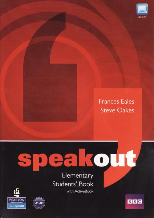 Уровни английского языка: Elementary — первые шаги