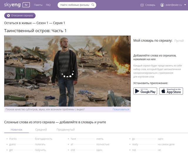 Курсы английского языка для моряков онлайн - школа Skyeng.ru