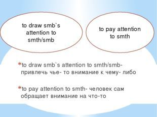 Pay, salary, wages - тема урока по английскому