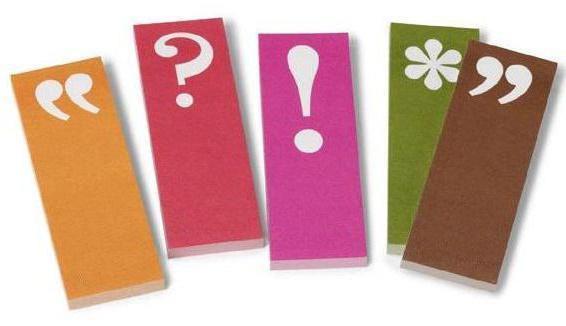 Секреты употребления основных знаков пунктуации в английском языке