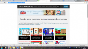 Практический курс грамматики английского языка онлайн