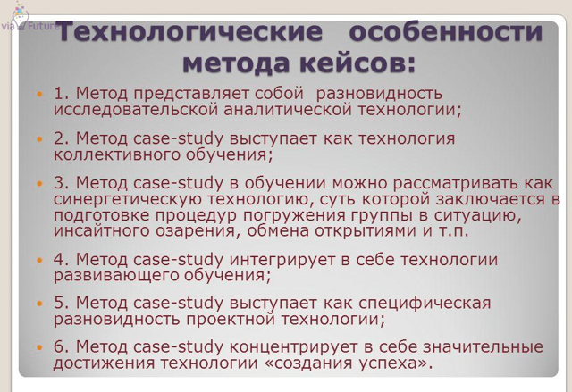 Английский для карьеры: кейс студентки