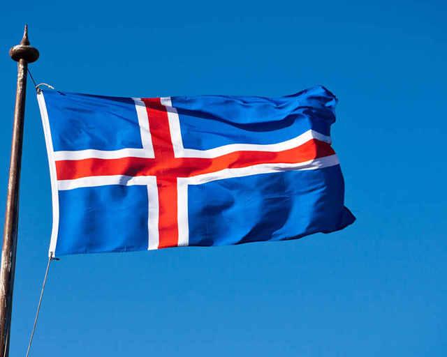 Как выучить английский и переехать на ПМЖ в Исландию — опыт студентки школы
