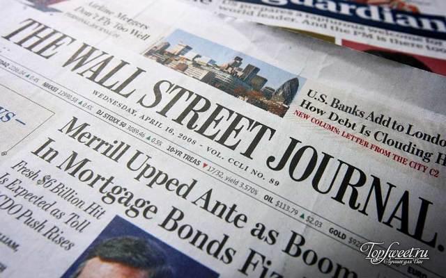 6 самых интересных и известных английских газет
