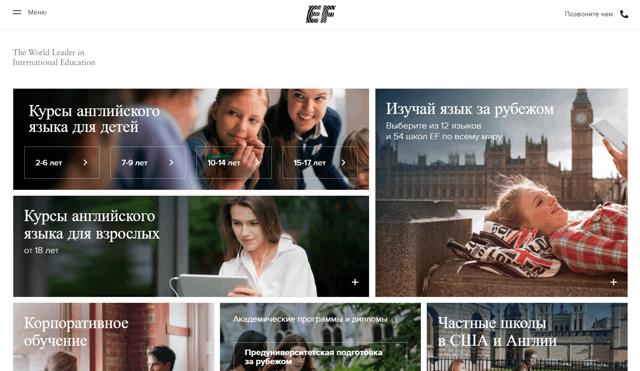 14 лучших онлайн-курсов английского языка