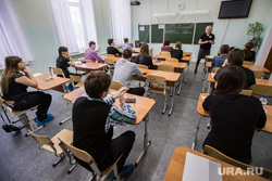 Студентка набрала 94 балла за ЕГЭ по английскому языку 2018