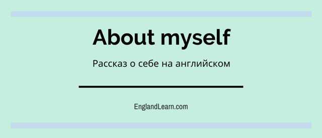 Чем полезно чтение про себя на английском языке
