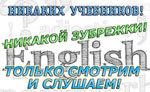 Лексика или грамматика: что важнее в изучении английского языка?