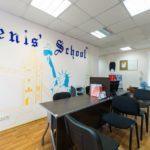 Интенсивные курсы разговорного английского языка онлайн для взрослых - школа Skyeng.ru