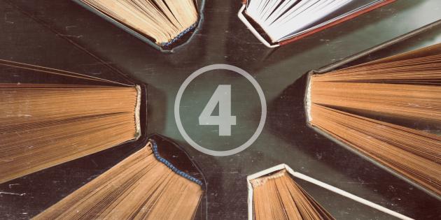 12 лучших статей блога за 2015 год